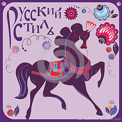 Russian style horse