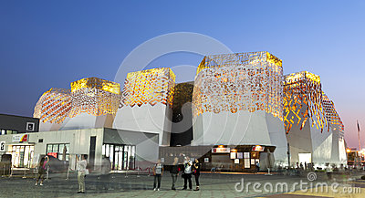 Russian World Expo Pavilion Editorial Image