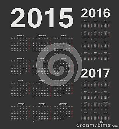Russian 2015, 2016, 2017 year black calendars