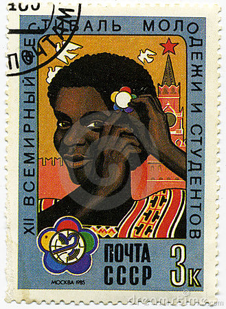 Russian youth student stamp