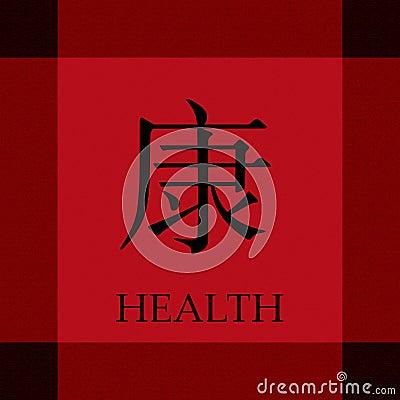 Símbolo chinês da saúde e da longevidade