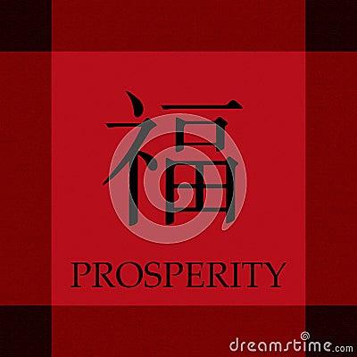 Símbolo chino de la prosperidad y de la abundancia