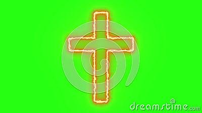 S?mbolo transversal crist?o que queima-se nas chamas no fundo de tela verde ilustração royalty free