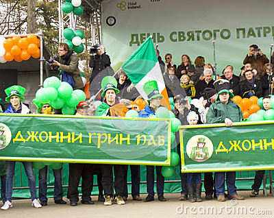 S. Patrick`s day in Moscow Editorial Image