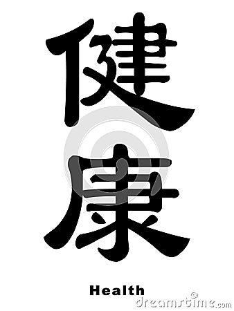 Saúde no chinês