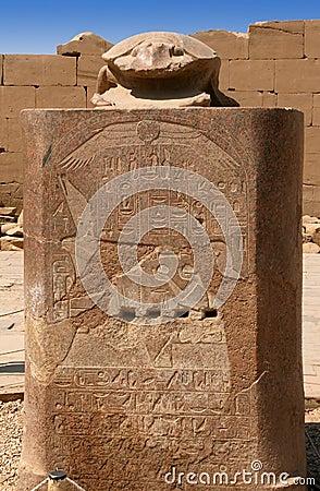 Sacred Karnak scarab