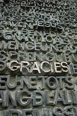Free Sagrada Familia Doors Stock Images - 1226414