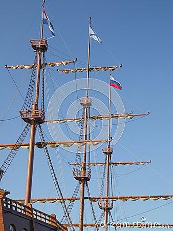 Free Sailing Ship Stock Images - 1388884