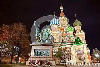 Saint Basil s Cathedral at night, Moscow