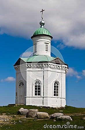Saint Constantinus Orthodox chapel