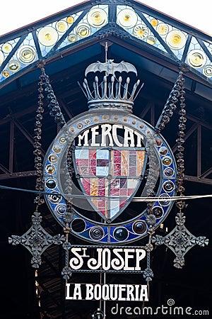 Free Saint Joseph Market Rambla Barcelona Royalty Free Stock Photography - 22798487