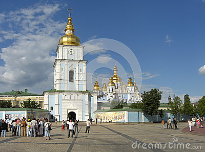 Saint Michaels Cathedral in Kiev Editorial Image