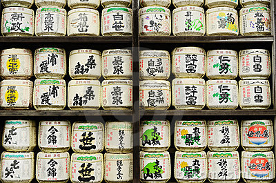 Sake Barrels Editorial Image