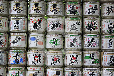 Sake barrels, Meiji Jingu Shrine Tokyo Japan Editorial Stock Image