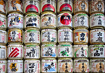 Sake casks Editorial Stock Image