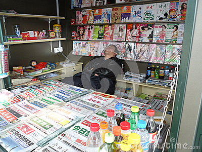 Salesman Editorial Stock Photo