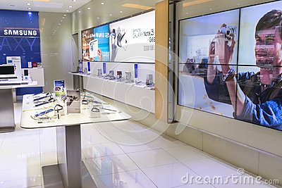Samsung Showroom Editorial Photo