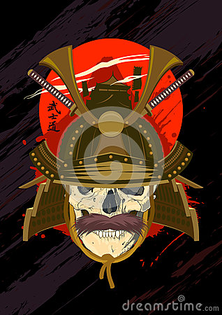 Samurai helmet skull.