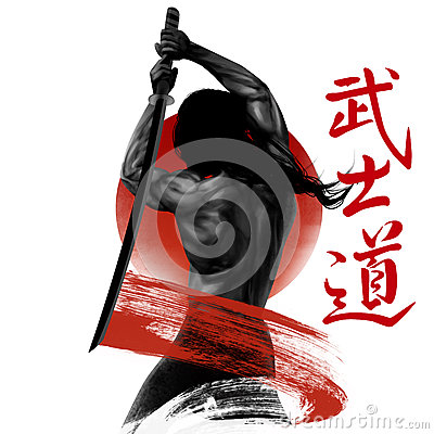 Free Samurai With Sword Stock Photos - 40371343