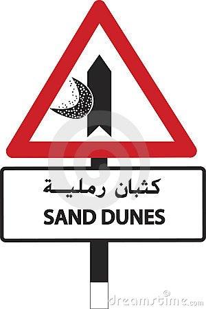 Free Sand Dune Caution Road Sign Royalty Free Stock Image - 15676596
