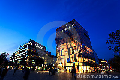 Sanlitun Village at dusk. Beijing, China Editorial Stock Photo