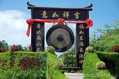 SanYa, China: Gong & Gate at Nanshan Temple