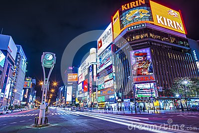 Sapporo Night Life District Editorial Stock Image
