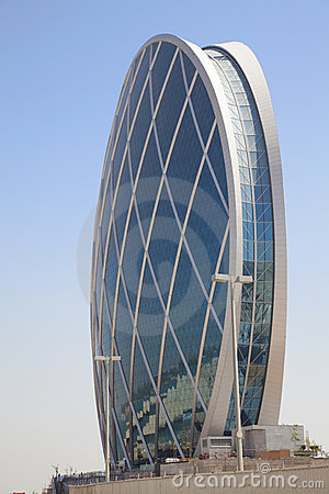 Saucer Shaped Building, Abu Dhabi, UAE