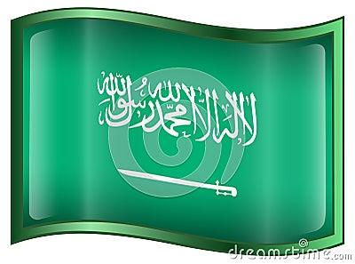 riyal sex arabia saudita xxx free video