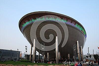 Saudi Arabia Pavilion expo 2010 Editorial Stock Image