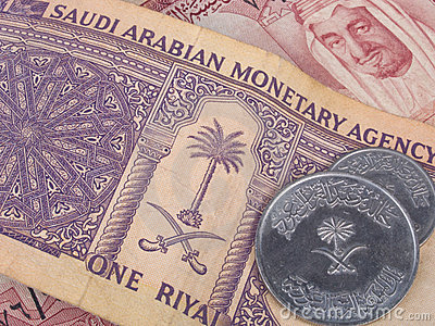 Saudi Arabian banknotes and coins