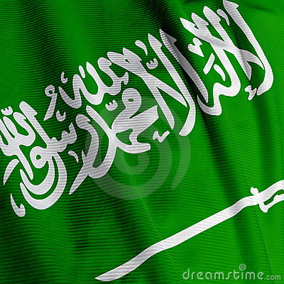 Saudi Arabian Flag Closeup