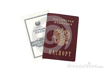 The Savings Bank And A Russian Passport Stock Photo - Image: 55210269: dreamstime.com/stock-photo-savings-bank-russian-passport-white...