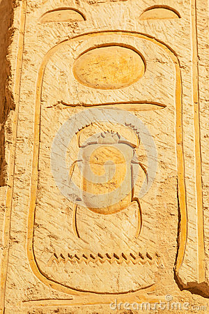 Scarab hieroglyph in the Temple of Queen Hatshepsut