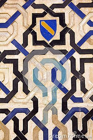 Schermo del regno di Nazari di Granada
