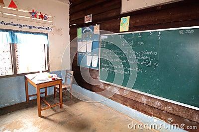 School at Cambodia