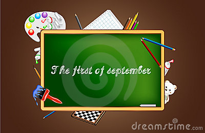 School Illustration Royalty Free Stock Photography - Image: 20821097