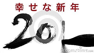 Schrijvend 2016 met een chinese borstel en een dikke inkt levende kalligrafie voor het nieuwe - Outs idee open voor levende ...