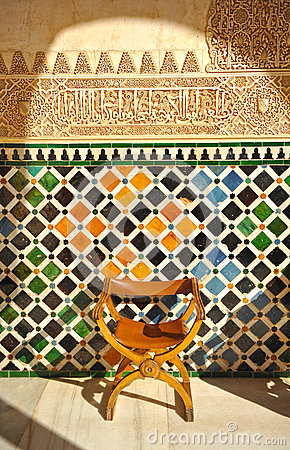Free Scissors Chair, Alhambra Palace In Granada, Spain Stock Photography - 65033072