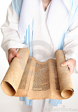 Free Scroll On Gevil Parchment Stock Images - 3014454