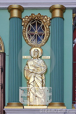 A sculpture of saint apostle is in city Moscow