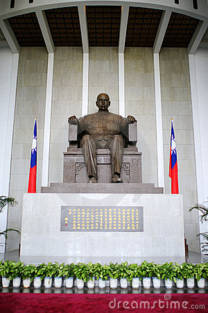 Sculpture of Sun Yat-sen