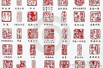 Seal of China.