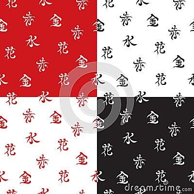 Seamless hieroglyph pattern