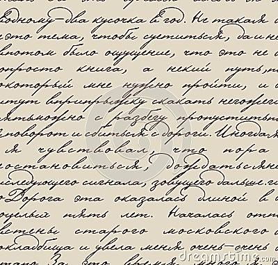 Seamless manuscript