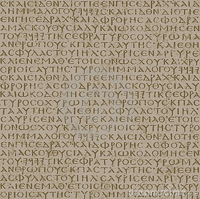 Seamless Scripture Background Stock Photo Image 14658740