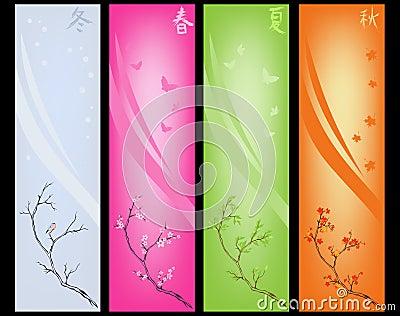 Seasonal decoration vector