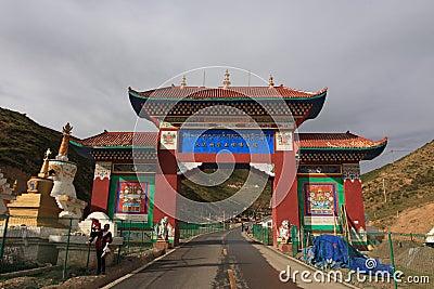 Seda Larong Wuming buddhism college Editorial Photo
