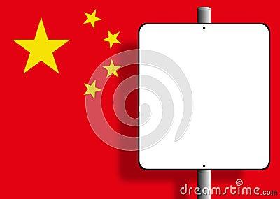 Segno della bandierina della Repubblica popolare della Cina