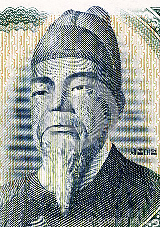 a biography of king sejong of the choson dynasty from 1418 to 1450 King sejong (r1418-1450) and king jeongjo (r1776-1800) are considered to be the most academic of all the kings and they spent a lot of time studying (btw although king sejong was a bookworm.